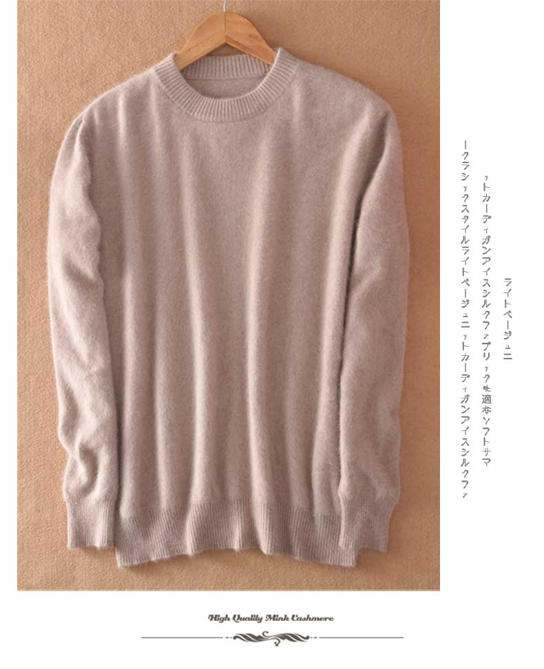 Men Pullovers 100% Mink Cashmere Knitted Sweaters
