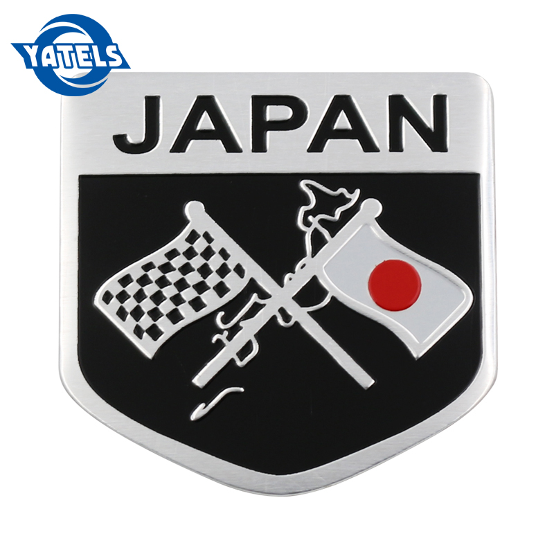 50mmx50mm Japanese Flag Shield Emblem Metal Badge Car Motorcycle Sticker Top