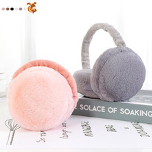 Earmuffs Earflap Protection Plush Warm Cold Winter Women's And Adult Atmosphere Foldable