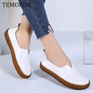women flats slip on flat shoes