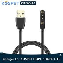 KOSPET Hope/Hope Lite 충전 케이블 Kospet Hope/Hope Lite 용 USB 전원 충전기 케이블 스마트 시계 전화 어댑터 코드 와이어