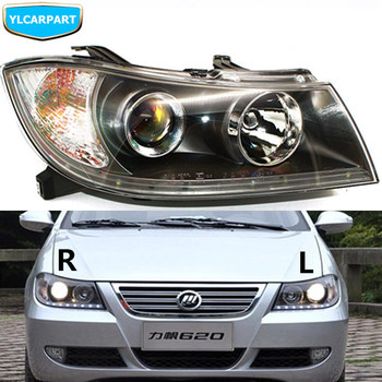 For Lifan Solano 620,Car front light headlight assembly