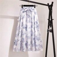 A006 Skirt