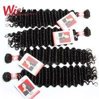 Wigbow OneCut Hair Brazilian Deep Wave Hair Extensions 100% Human Hair Bundles Natural Color 1/3/4 Bundles Remy Hair