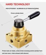 цена на Pneumatic Components Gas Division HV-02 HV-03 HV-04 Three-position Four-way Hand Rotary Valve Hand Plate Reversing Valve