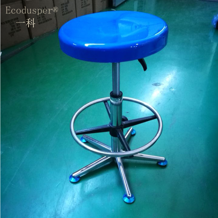 Direct Selling Laboratory Glass Steel Round Stool Glass Steel Height Adjustable Stool Chair Thick Bo Li Gang Deng Can Be Customi