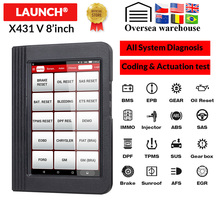 LAUNCH X431 V 8 inch Wifi/Bluetooth Auto Diagnosis tool Full System X 431 V 8 version OBD2 Car Scanner with 2 years free update