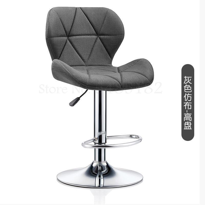 Bar stool modern minimalist back lift bar chair high stool bar stool home beauty stool swivel chair