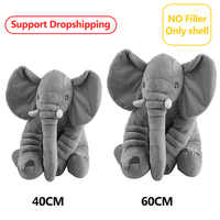40/60cm Soft Pillow Plush Elephant Playmate Calm Doll Shell Baby Appease Toy Accessory Stuffed Dolls Sleeping Back Cushion