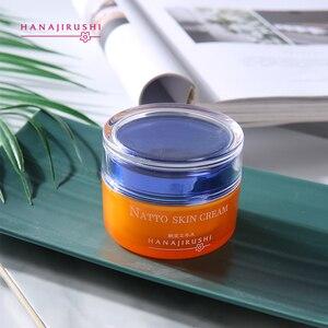 HANAJIRUSHI Natto face cream brightening firming skin care cream anti-age anti-wrinkle day cream night moisturizing cream 55ml(China)