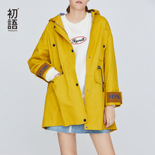 Toyouth Embroidery Letter Long Sleeve Trench Coat Women Loose Plaid Patchwork Ou