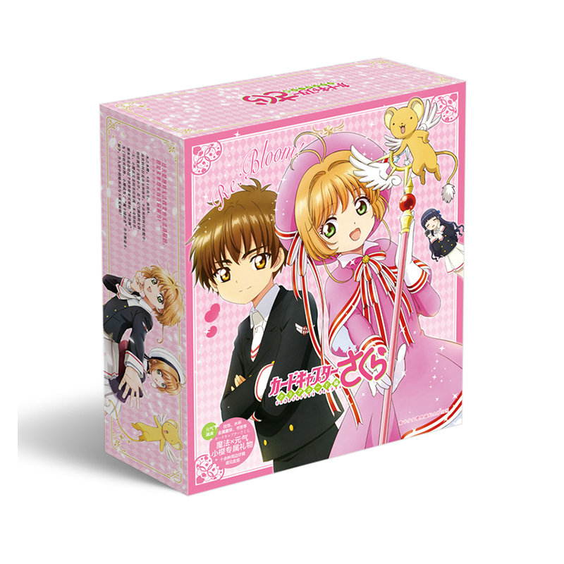 New Arrived Card Captor Sakura Anime Support Package Collection Gift Box(Contains 12 Different Products) Bookmarks
