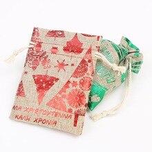 50Pcs cartoon Christmas hot stamping bundle pocket 9 * 12Cm holiday gift candy jewelry storage bag