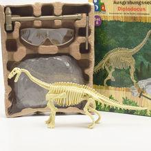 Dzieci DIY Model malarstwo edukacyjne dinozaur archeologia wykopaliska zabawki-tyranozaur Triceratops dinosaurios tanie tanio 8 ~ 13 Lat 5-7 lat Zwierzęta i Natura Chiny certyfikat (3C) t226 Not edible
