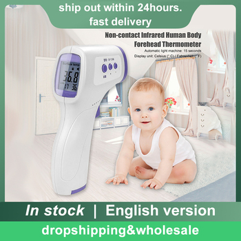 Fast shipping Multi-function Baby Digital infrared Forehead Thermometer IR Non Contact Fever Body Temperature Measure Device