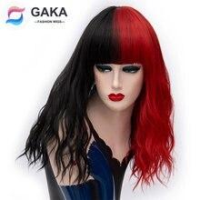 Гака красный и черный парик короткий волнистый для косплея двухцветный
