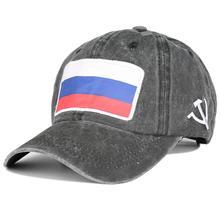 Baseball Cap Washed Cotton Snapback Hat Men Trucker Russian Flag Fitted Caps For Children Women Black Vintage Hats