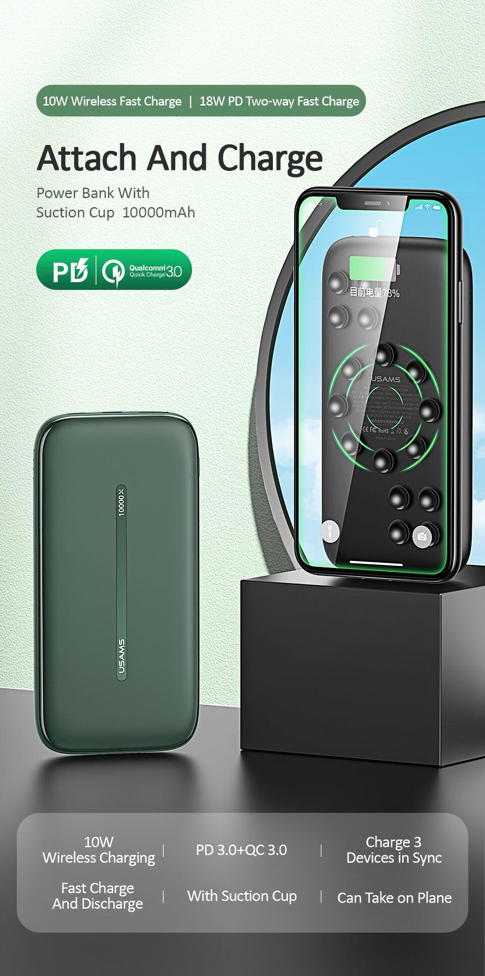 20200717-US-CD146-PB53-QC3.0+PD快充吸盘无线充移动电源-10000mAh_01-width-960px
