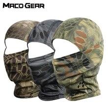 ספורט טקטי הסוואה גרב חיצוני מלא פנים כיסוי אופניים ציד טיולים רכיבה על אופניים Airsoft צבא צבאי מסכת אוניית כובע