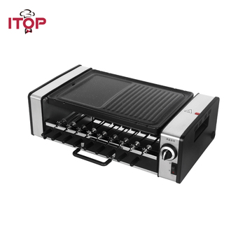 ITOP Electric BBQ grill home smokeless electric kebab machine Korean electric baking tray Automatic Rotation Skewer Grills manual satay skewer machine grilling bbq tools stainless steel mutton kebab lamb skewer doner kebab meat wear string machine