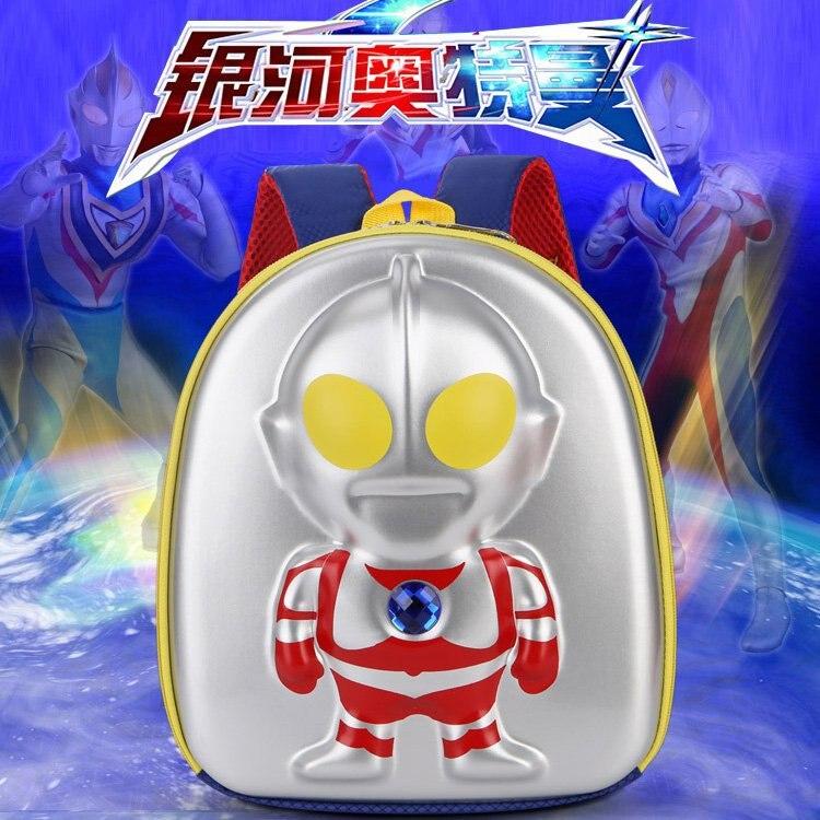 Ultraman School Bag 12-Inch CHILDREN'S School Bags Waterproof Box Surface Tough Compressive CHILDREN'S Rucksack
