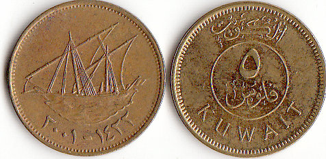 Kuwait 5 Cents (with Natural Pulp) Coins Asia New Original Coin Unc Collectible Edition Real Rare Commemorative Random Year