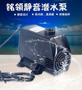 Машина для бурения воды, машина для резки, специальный насос для охлаждения воды для сварки