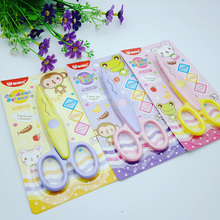 5.5 inch Flower Edge Students Scissor For School Supplies Children Paper Cutting Scissors Office Stationery moor peter cutting edge advanced students book