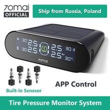 70mai tpms система контроля давления в шинах английское приложение Солнечная энергия USB tmps 70 mai автомобильные датчики давления в шинах Система сигнализации