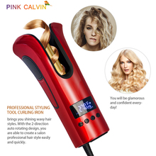 Automatic Curling Iron Multi-Function Hair Curler Styling Tools  Rose shaped LCD Professional Curlers Wand Waver Hair Curly automatic ion perm ceramic hair curler smart rotator hair curling iron wand lcd hair waver curlers styling tools