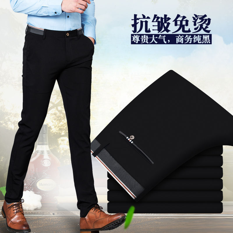 2019 Spring Korean-style MEN'S Casual Pants Fashion Man Slim Fit Brushed And Thick Sports Casual Trousers