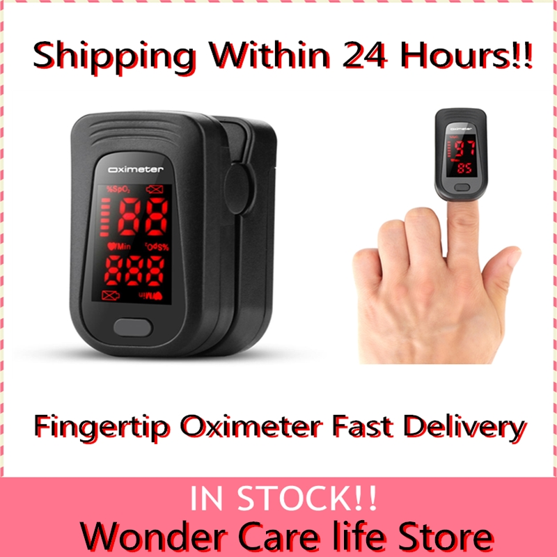 Fast Shipping 2020 New Black Health Care Fingertip Pulse Oximeter Blood Oxygen Monitor Fingertip Oximeter Fast Delivery