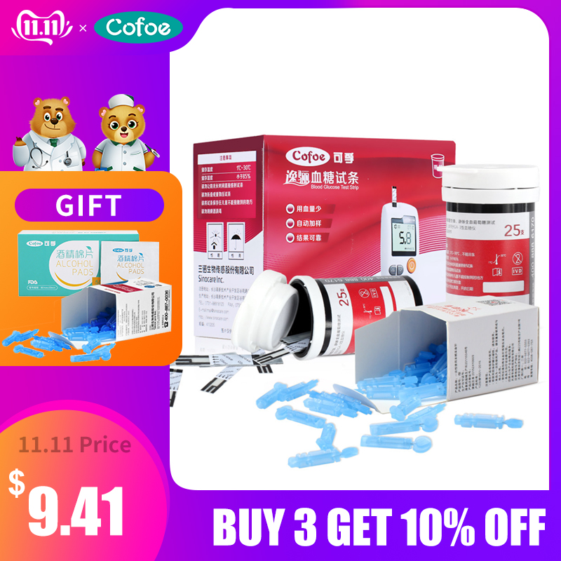 Yili 50/100pcs Glucose Test Strips And Blood Collecting Needles Lancets Of Cofoe Only For Cofoe Yili Blood Glucose Meter Monitor