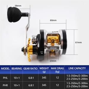 Image 2 - RYOBI VARIUS GA C3030 Baitcasting della bobina di Pesca 6.8: rapporto di trasmissione 1 11BB Full Metal Ocean Barca Bobina di Pesca Ruota Pesca Baitcast Impermeabile