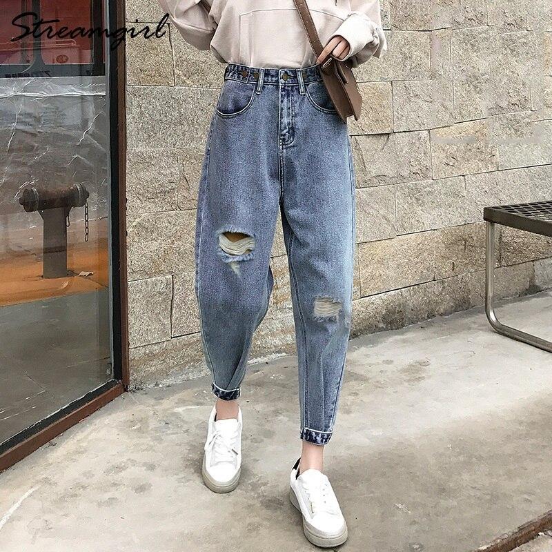 High Waist Jeans Woman Boyfriend Harem Denim Pants Women Loose Ripped Boyfriend Jeans For Women 2020 High Waisted Denim Pants
