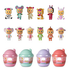 1pc Random box Cute Dolls boy Blind box girl Toys Polly pocket doll It will shed tears for baby Birthday children gift Kids Toys