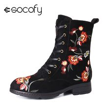 SOCOFY Embroidered Boots Pattern All Black Winter Warm Cozy Zipper Lace Up Flat