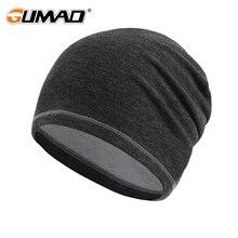 Зимняя теплая кепка для бега, Спортивная Bluetooth шапка, черный, розовый, серый цвет, мягкое снежное катание на сноубордах, Велоспорт, ветрозащитный, лыжный, для мужчин и женщин