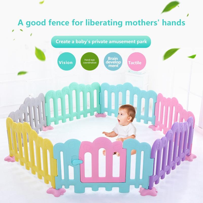 Children's Games Fence Indoor Amusement Park Baby Home Safety Toddler Guardrail Toy Monolithic Playen