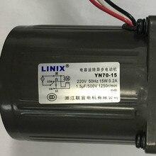 3 линии постоянной скорости LINIX мотор YN70-15/YN70-20/YN70-25 220 В