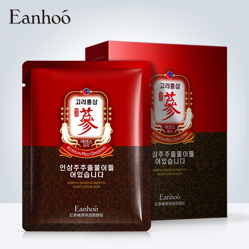 Ginseng Essence Face Mask Anti-Aging Sheet Mask Herbal Depth Replenishment Oil-control  Moisturizing  Female