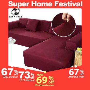 Elástico de Color sólido para sofá cubierta en forma de L transversal esquina Chaise Longue sofá funda de sofá elástica fundas para la sala|Funda de sofá|   -