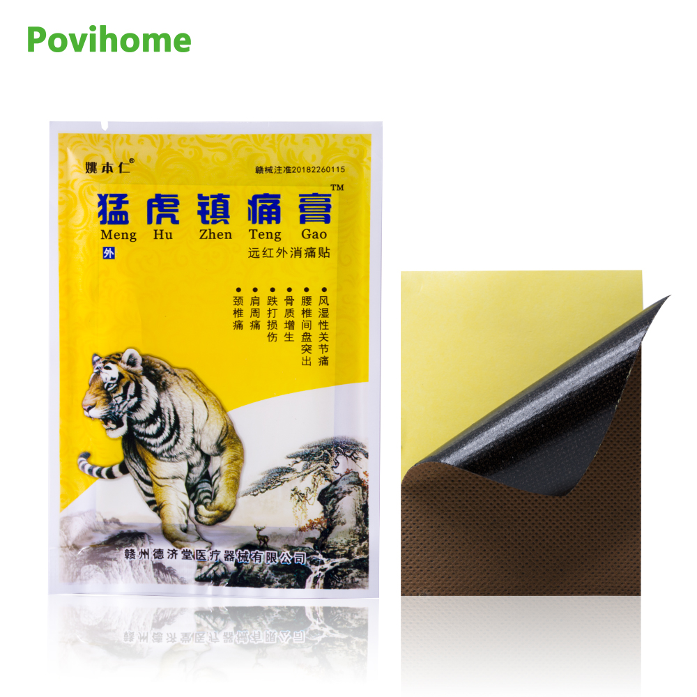 8pcs Tiger Balm Pain Relief Patch Rheumatoid Arthritis Joint PainKiller Chinese Herbal Sticker Health Care Medical Plaster C1575
