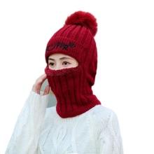 BINGYUANHAOXUAN 2019 New Balaclava Knitted Hat Scarf Caps Neck Warmer Winter Hats For Men Women Skullies Beanies Warm Fleece Cap