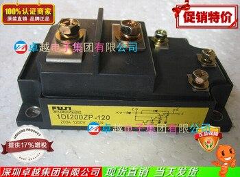 1DI200ZP-120 IGBT module supply adequate--ZYQJ