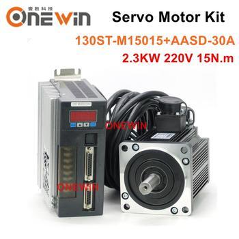 2.3KW silnik AC servo zestaw 130ST-M15015 + AASD-30A średnica kierownicy 130mm 220V 15NM 1500 obr/min