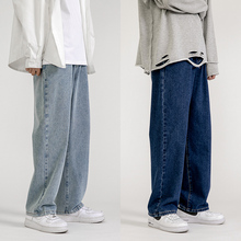 Мужчины% 27 джинсы мода свободные прямые новые повседневные широкие штанины брюки ковбой мужские уличная одежда корейский хип хоп брюки 5 цвета