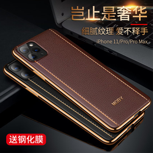 Image 2 - Exclusive Fashion Print Phone Case for iPhone 11 Soft Gel Silicone Skin Shell for iPhone 11Pro Max Shield free Screen Protector