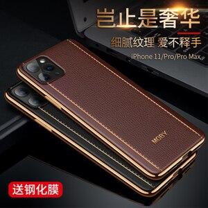 Image 2 - Funda de teléfono con estampado exclusivo para iPhone 11, carcasa de silicona de Gel suave para iPhone 11Pro Max, Protector de pantalla gratis