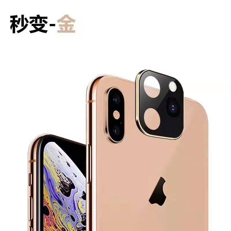 Mobile Phone Lens Modified Camera Sticker Cover Metal Protector For iPhone X XR Xs Max Second Change 11 Pro Max 11pro Lens